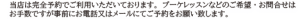 札幌の造花、ブーケ、ブライダル小物なら JDブライダル
