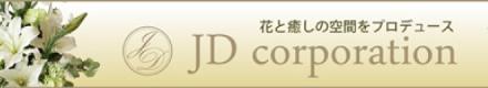 link_JDcorporation